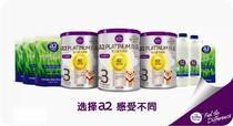 a2 白金™幼儿配方奶粉3段:12-36个月